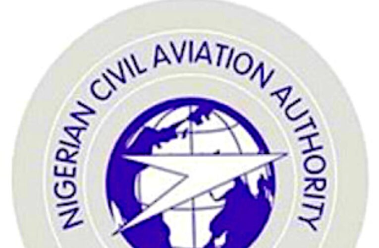 Wasinmi airport unknown to us – NCAA-